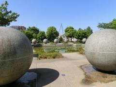 厚木市中央公園