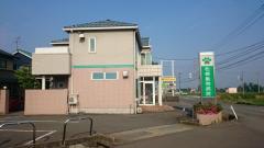 松崎動物病院