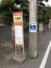 「川瀬町」バス停留所