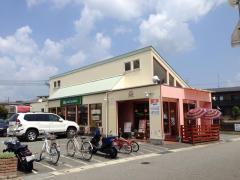 モスバーガー宝塚中山店