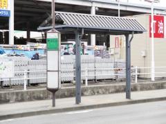「中山入口」バス停留所