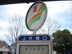 「JR塚口」バス停留所