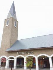 Francfranc BAZAR土岐プレミアムアウトレット店