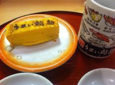 うまい鮨勘多賀城支店