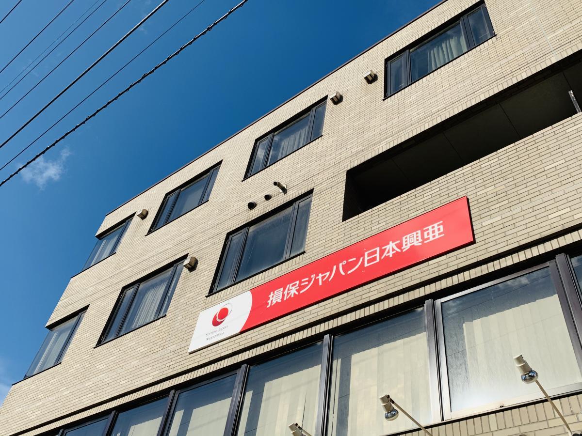 損害保険ジャパン日本興亜株式会社 札幌北支社_施設外観