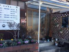 岐阜聖書バプテスト教会