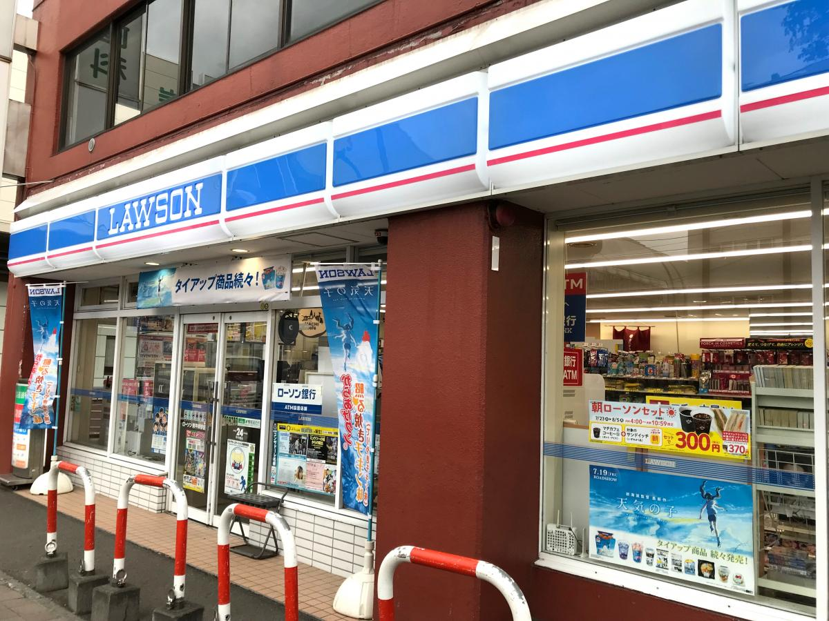ローソン 南平岸駅前店_施設外観