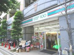 ローソンストア100 横浜初音町店_施設外観
