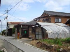 栗見新田簡易郵便局