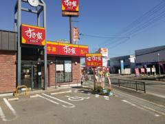 すき家川西火打店