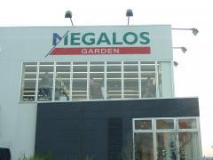 メガロス ガーデン浜松店