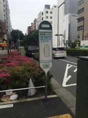 「劇場通り中央」バス停留所