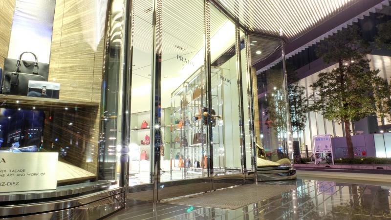 47a657bde0fd 2015年新品 プラダ 店舗 千葉、プラダ カナパ 新作 激安超低価を提供する