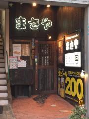 まさやJR摂津本山店