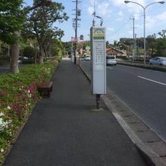 「パークタウン」バス停留所