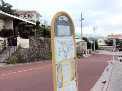 「上間(北側)」バス停留所