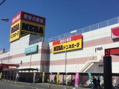 MEGAドン・キホーテ蓮田店