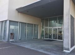 武豊町民会館