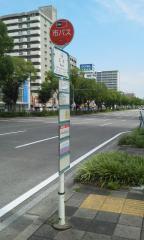 「正木」バス停留所