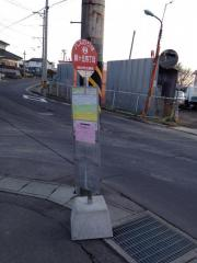 「緑ケ丘四丁目」バス停留所