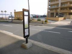 「レイディアントシティカルティエ5前」バス停留所