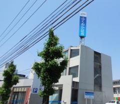 ふくおか証券株式会社 日田支店