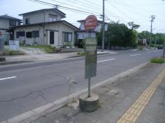 「みやぎ台入口」バス停留所