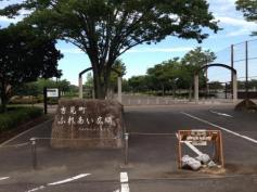 吉見町ふれあい広場陸上競技場