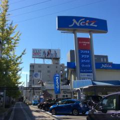 ネッツトヨタ東名古屋上社店