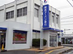 関西アーバン銀行彦根南支店
