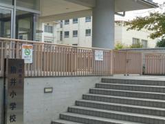 椿井小学校