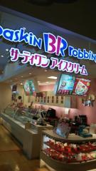 31アイスクリーム阪神御影クラッセ店