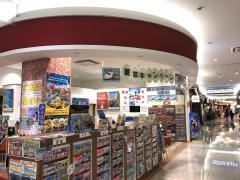 JTB中国四国 トラベランド広島ゆめタウン店