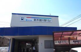 新木曽川駅