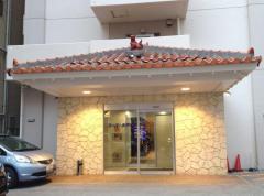 スーパーホテル那覇・新都心