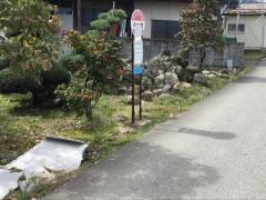 「柏倉」バス停留所