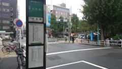 「四谷駅」バス停留所