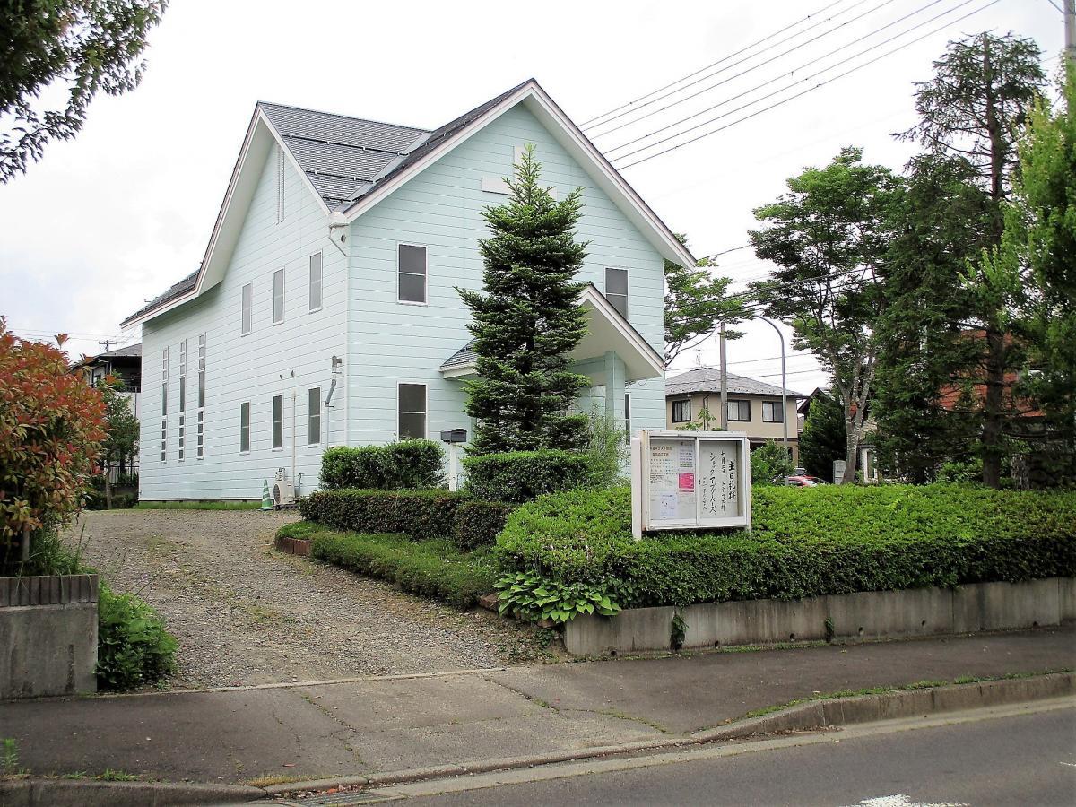 日本バプテスト仙台基督教会大富伝道所_施設外観