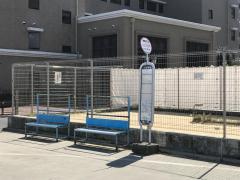 「小松団地」バス停留所