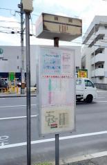「諸岡」バス停留所