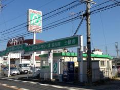 トヨタレンタリース名古屋豊田土橋店