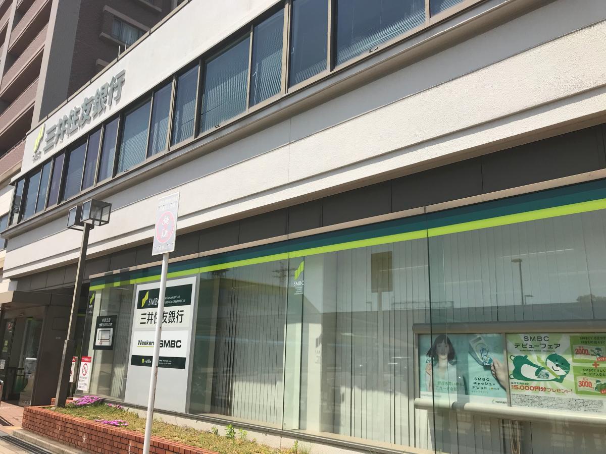 三井住友銀行金剛支店_施設外観