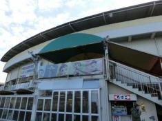 奈良競輪場