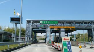 尾道大橋出入口(IC)を基点とし...