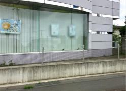 筑波銀行たかさい支店