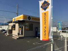 オリックスレンタカー新富士駅前店
