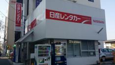 日産レンタカー松本駅前