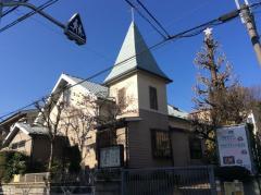 日本キリスト教団 代々木教会