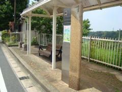 「市原緑園都市ターミナル」バス停留所