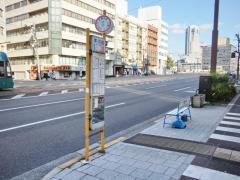 「本川町」バス停留所